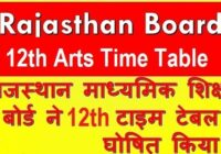 Rajasthan Board 12th Arts Time Table 2019, RBSE 12th Date Sheet Out