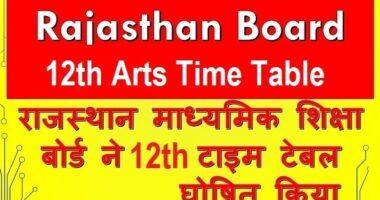RajasthRajasthan Board 12th Arts Time Table 2020an Board 12th Arts Time Table 2019, RBSE 12th Date Sheet Out