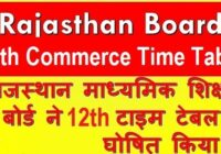Rajasthan Board 12th Commerce Time Table 2020