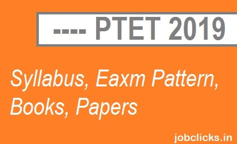 PTET 2019 Syllabus & Exam Pattern, PTET Papers, Books