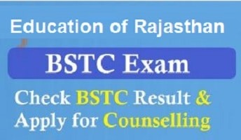 Rajasthan BSTC Counselling 2020 | BSTC 1st Counselling 2020