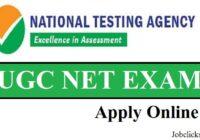 NTA UGC NET Online Form 2020