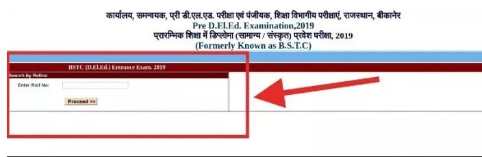 BSTC Result 2021