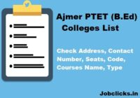 Ajmer PTET B.ed. College list, Address, Seats, Course