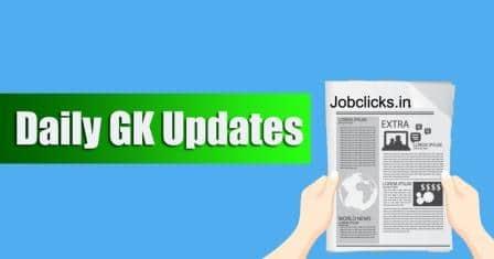 Daily GK Updates 2019-2020 - Latest GK Update In Hindi