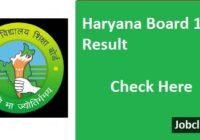Haryana Board 12th Result 2021