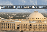 HCRAJ Peon Recruitment 2020