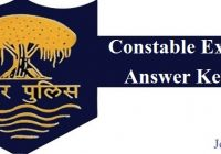 Bihar Police Constable Answer key 2020