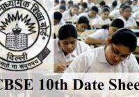 CBSE 10th Date Sheet 2020