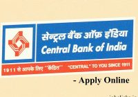 Central Bank of India Recruitment 2020