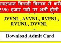 Rajasthan Vidhyut Vibhag Admit Card 2021