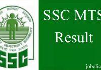 SSC MTS Result 2020