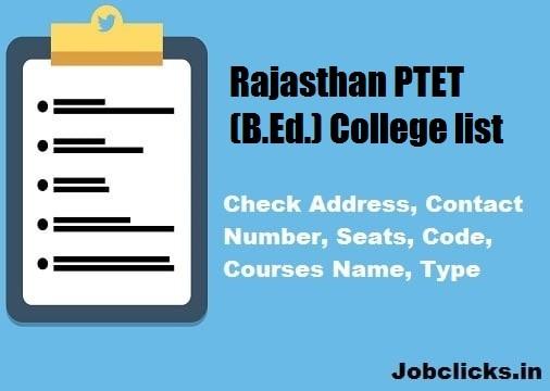 Banswara PTET Colleges list 2020