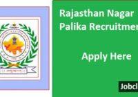 Rajasthan Nagar Palika Recruitment 2021