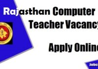 Rajasthan Computer Teacher Recruitment 2020