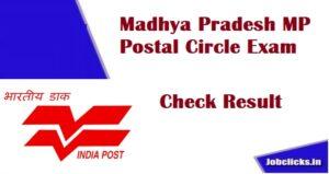 MP Postal GDS Result 2020-21