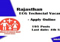 RSMSSB ECG Technician Bharti 2020