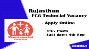 Rajasthan ECG Technician Recruitment 2020