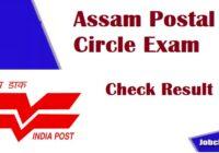 Assam Postal GDS Result 2020-21