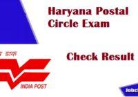Haryana Postal GDS Result 2020