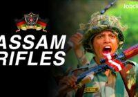 Assam Rifles Recruitment 2021