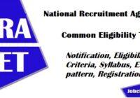 NRA CET Application Form 2021