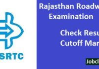 RSRTC Result 2021