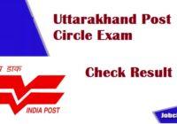 Uttarakhand Postal GDS Result 2020