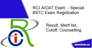 AIOAT Result 2020-21 | RCI Special BSTC 2020 Merit list, Cutoff Marks | AIOAT Counselling 2020-21