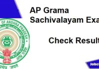 AP Grama Sachivalayam Result 2020-21