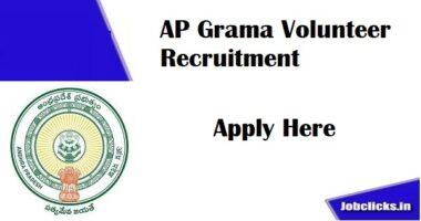 AP Grama Volunteer Recruitment 2020-21