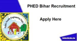 Bihar PHED Recruitment 2020-21