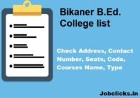 Bikaner PTET Colleges list 2020-21 | Bikaner B.Ed Colleges