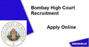 Bombay High Court Recruitment 2020-21