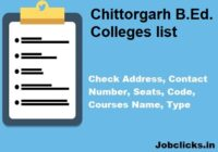 Chittorgarh PTET Colleges list 2020-21