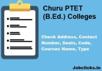 Churu PTET Colleges list 2020-21