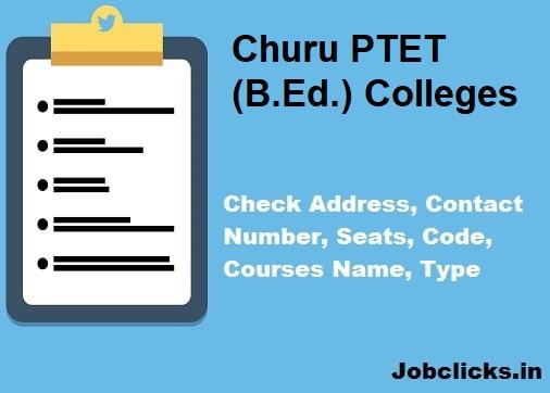 Churu PTET Colleges list 2020-21