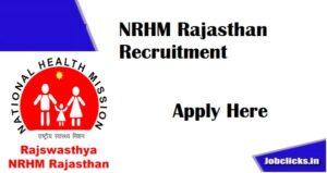 NRHM Rajasthan Recruitment 2021