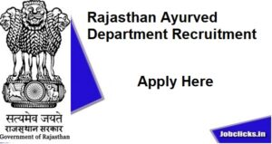 Rajasthan Ayurved Department Recruitment 2020-21