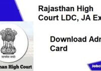 Rajasthan High Court LDC Admit Card 2020-21