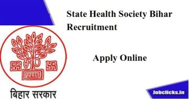 State Health Society Bihar Recruitment 2020-21