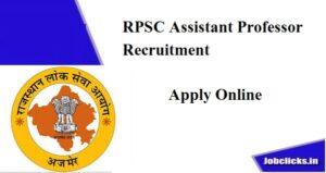 RPSC Assistant Professor Recruitment 2020-21