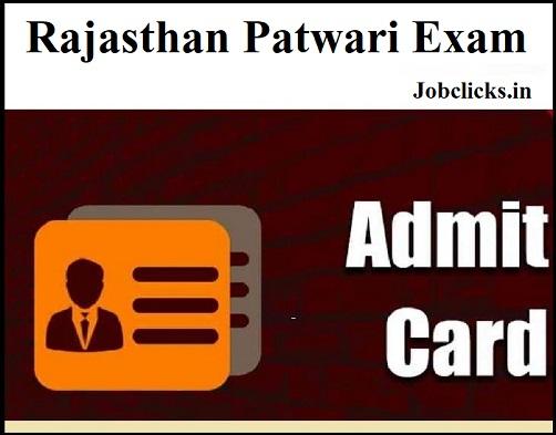 Rajasthan Patwari Admit Card 2021-22