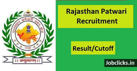 Rajasthan Patwari Result 2021, Cutoff Marks