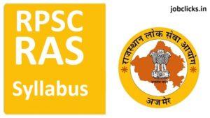 RPSC RAS Main Syllabus 2021
