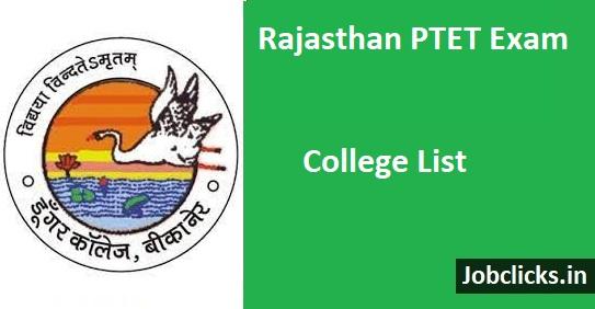 Rajasthan PTET College List 2021