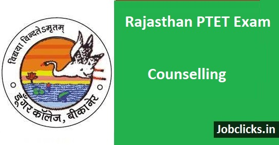 Rajasthan PTET Counselling Result 2021