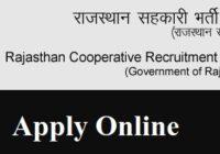 Rajasthan Sahkari Cooperative Recruitment 2021