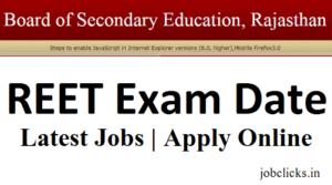 REET Application Form 2021-22 | Exam Date