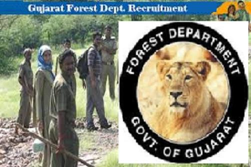 Gujarat Forest Department Recruitment 2021-22